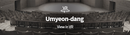 umyeon-dang view in VR