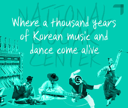 where a thousand years of korean music and dance come alive